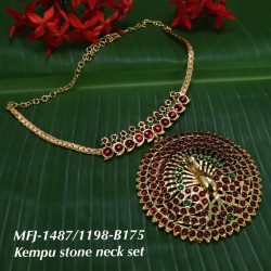 Red&Green Stones With Pearls Antique Kasu With Kempu Design Necklace For Bharatanatyam Dance And Temple Buy Online