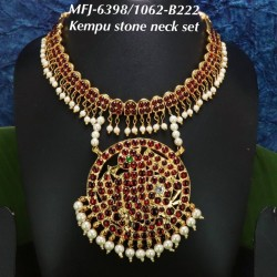 Red&Green Stones Peacock Ragidi Design Necklace For Bharatanatyam Dance And Temple Buy Online