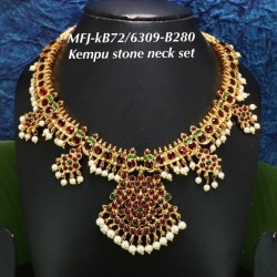 Red&Green Stones With Pearls Peacock Pendent Design Necklace For Bharatanatyam Dance And Temple Buy Online