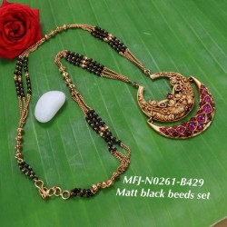 Ruby&Emerald Stones With Golden Balls Flower With Black Beats Chain Design Mat Finish Pendant Set Buy Online