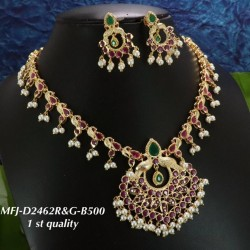 Ruby Stoned With Pearls Drops Peacock Design Gold Plated Finish First Quality Necklace Set Buy Online
