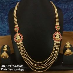 Ruby,Emerald Stoned With Golden Balls Flower With Screw Type Earring Design Gold Plated Finish Necklace Set Buy Online