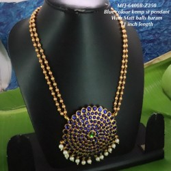 Red,Green Stones With Pearls Matte Three Lined Balls Chain Designed Gold With Matte Plated finish Haram Set Buy Online