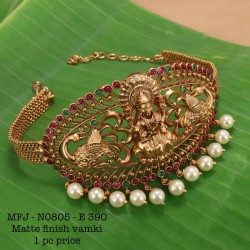 CZ,Ruby Stones With Golden Balls Peacock With Mango Design Mat Finish Vamki Set Buy Online