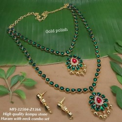 High Quality Kempu & Blue,CZ&Ruby With Golden Balls Flowers Combo Design Dance Set Buy Online