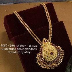 Premium Quality Ruby,Emerald Stones Golden Balls With Chain & Pendent Design Gold Finish Necklace Set Buy Online