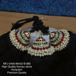 High Quality Kempu...