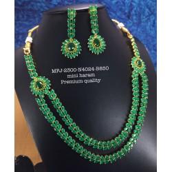 Premium Quality Emerald...