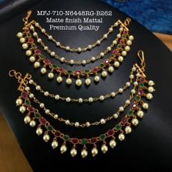 Premium Quality...