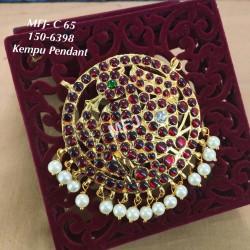 Premium Quality Kempu...