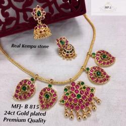 Real Kemp Stones,4 Mango's...