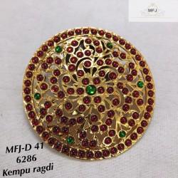 Kemp Stones,Flower Design...