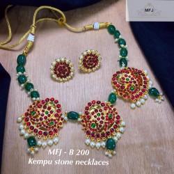 Kemp Stones With...
