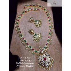 Premium Quality Multi Oval...