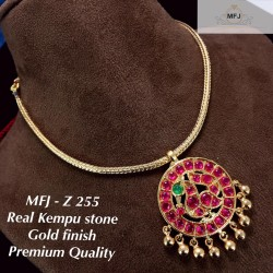 Premium Quality Kemp Real...