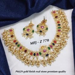 Gold Finish Multi Real...