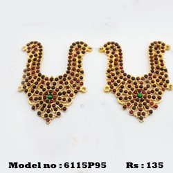 Ruby Stones Mat Finish Jumki Online