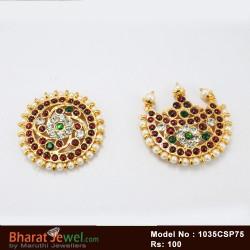 White, Red & Green Stones Nose Ring Nath Bullak Bharatanatyam Dance Ornaments Online