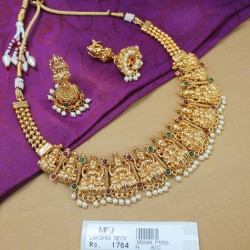 1 GM Gold Dip Mango And Pearls Drop Design Ruby & Emerald Stones Necklace Set Online