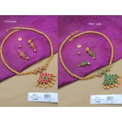 Kempu Stones Mat Finish Designer Chain Type Reversible (front & back side) Necklace Set Buy Online