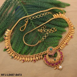 Ruby & Emerald Stones Balls, Flowers & Mango Design With Pearls Drops Mat Finish Hip Chain Buy Online