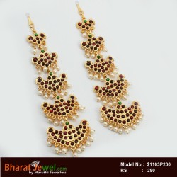 Kempu Stone Matal With Earrings Set - Bharthanatyam Jewellery Online