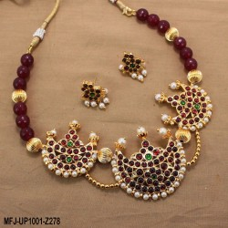 Red & Golden Colour Beads With Golden Colour Polished Sun Design Pendant Chain Set Buy Online