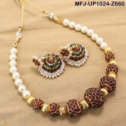 Dark Blue & Golden Colour Beads With Golden Colour Polished Kempu Stones Balls Chain Set Buy Online